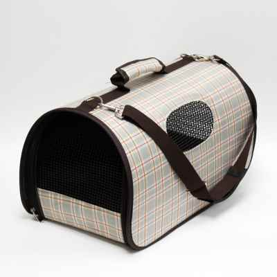 Small Deluxe Pet Carrier