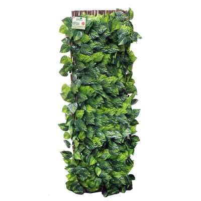 Expanding Leaf Trellis