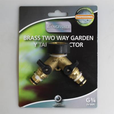 2 Way Double Garden Tap Hose Adapter