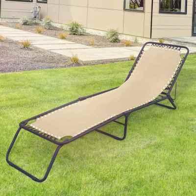 Beige Garden Sun Lounger