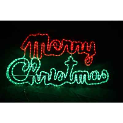 Merry Christmas Rope Light